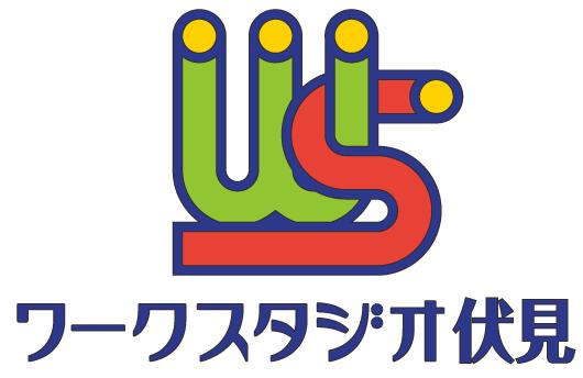 ワークスタジオ伏見のロゴ